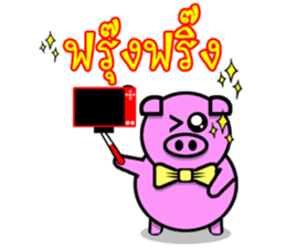 PINK PIG - FUNNY AND ALL EMOTIONAL V.2 sticker #7045660