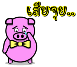 PINK PIG - FUNNY AND ALL EMOTIONAL V.2 sticker #7045661