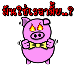 PINK PIG - FUNNY AND ALL EMOTIONAL V.2 sticker #7045662