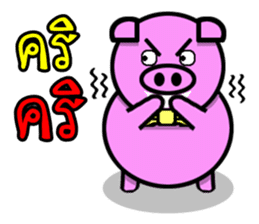 PINK PIG - FUNNY AND ALL EMOTIONAL V.2 sticker #7045664