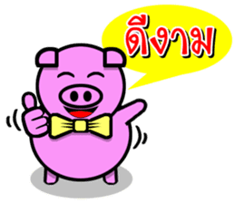 PINK PIG - FUNNY AND ALL EMOTIONAL V.2 sticker #7045666