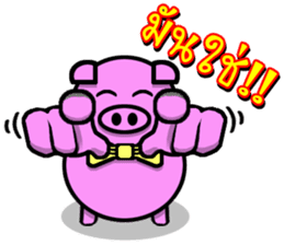 PINK PIG - FUNNY AND ALL EMOTIONAL V.2 sticker #7045667