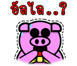 PINK PIG - FUNNY AND ALL EMOTIONAL V.2 sticker #7045670