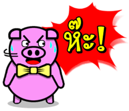 PINK PIG - FUNNY AND ALL EMOTIONAL V.2 sticker #7045677