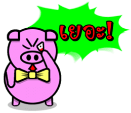 PINK PIG - FUNNY AND ALL EMOTIONAL V.2 sticker #7045678