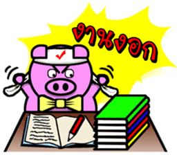 PINK PIG - FUNNY AND ALL EMOTIONAL V.2 sticker #7045681