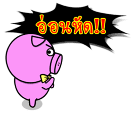 PINK PIG - FUNNY AND ALL EMOTIONAL V.2 sticker #7045683