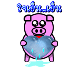 PINK PIG - FUNNY AND ALL EMOTIONAL V.2 sticker #7045685