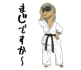 Masked Karate Daily conversation sticker #7046089