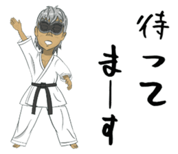 Masked Karate Daily conversation sticker #7046104