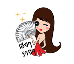 Lady Cute sticker #7049074