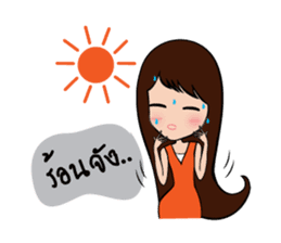 Lady Cute sticker #7049075