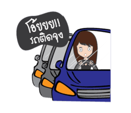 Lady Cute sticker #7049086