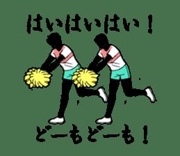 Cheer Boys sticker #7050328