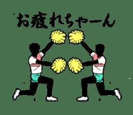 Cheer Boys sticker #7050329