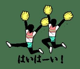 Cheer Boys sticker #7050331