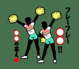Cheer Boys sticker #7050334