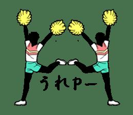 Cheer Boys sticker #7050338