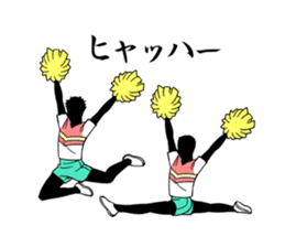 Cheer Boys sticker #7050339