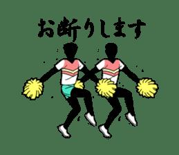 Cheer Boys sticker #7050342