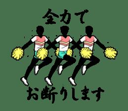 Cheer Boys sticker #7050343