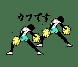 Cheer Boys sticker #7050344