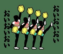 Cheer Boys sticker #7050346