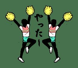 Cheer Boys sticker #7050350