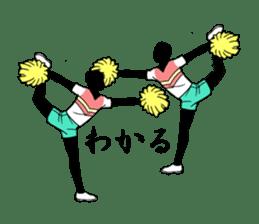 Cheer Boys sticker #7050351