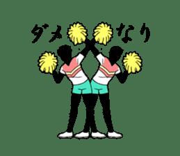 Cheer Boys sticker #7050356
