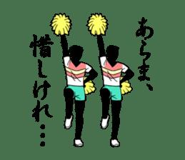 Cheer Boys sticker #7050357