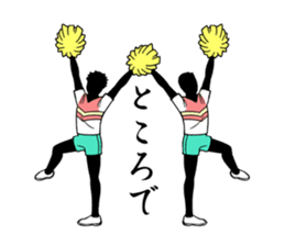 Cheer Boys sticker #7050359