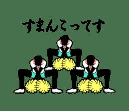 Cheer Boys sticker #7050361