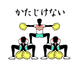 Cheer Boys sticker #7050362