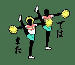Cheer Boys sticker #7050364