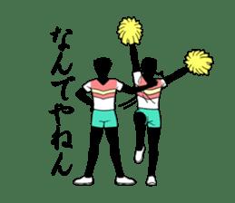 Cheer Boys sticker #7050366