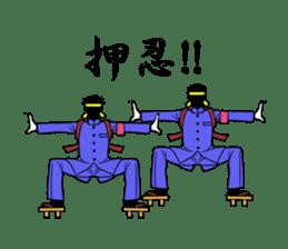 Cheer Boys sticker #7050367