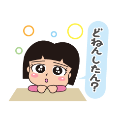 okayamaben Sticker2
