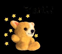 Pretty stuffed toy.  English sticker #7053817