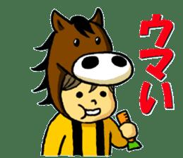 umakichi kun sticker #7054488