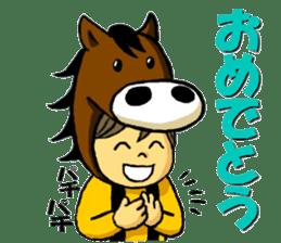 umakichi kun sticker #7054489