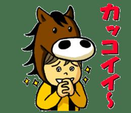 umakichi kun sticker #7054490