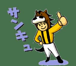 umakichi kun sticker #7054494