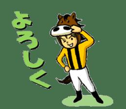 umakichi kun sticker #7054495