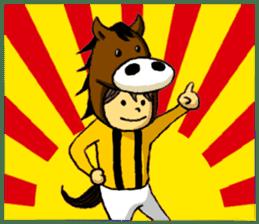 umakichi kun sticker #7054498