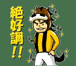 umakichi kun sticker #7054500