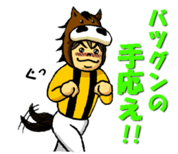 umakichi kun sticker #7054501