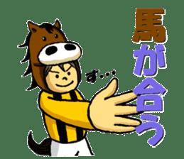 umakichi kun sticker #7054502