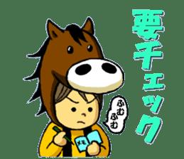 umakichi kun sticker #7054503