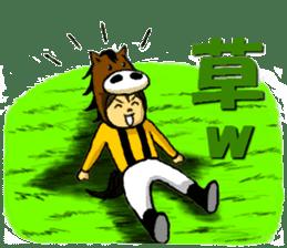 umakichi kun sticker #7054504